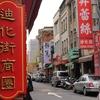 はじめて台湾を旅するアラフィフマダムにおすすめしたいこと