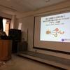 日本図学会 2014年度秋季大会 11/29-30 (山本)