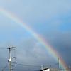 美しい「七色の虹」を見たんだが!