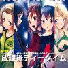 音楽とふわふわの殿堂! 冬コミ新刊「ROCKei-ON ろっけいおん!」