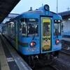 北近畿タンゴ鉄道「けいおん!」列車。予告日の前日12月2日から定期運用開始