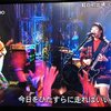 【動画】SHISHAMOがFNS歌謡祭2017でヒット曲メドレーを披露!