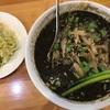 黒担々麺 瀬佐味亭