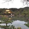 通訳ガイド(全国通訳案内士)の試験問題で学ぶ京都の「お寺」