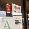 今再確認しておきたいビジネス用語:BYOD