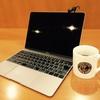 明日発表されると噂の2018年版Macとはどんなスペックになるのか?みんなで予想してみよう!