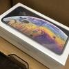 iPhone XSの年収は? 恋人は? iPhone SEからの乗り換えは? BIGLOBEモバイルの対応は?