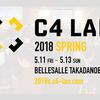 C4 LAN 2018 SPRINGに行って来ます