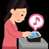 【神キャンペーン】ApplePay/GooglePayでJCBクレジットカードを設定すると20%還元(最大1万円まで)(2019/08/16~2019/12/15)