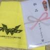 菊地秀行トークライブ「復活/ヴァンパイア・ラバーズ」