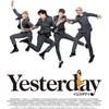 『イエスタデイ(2014)』映画レビュー「ビートルズに衝撃を受けたノルウェーの少年4人組の青春!」