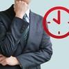 隠れ残業をなくして「残業時間ゼロ」を実現することは、果たして可能なのか?