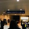 相模終りました😊そして本日中野公演ですね😘