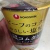 今日の即席麺この一杯。本場韓国コムタンラーメンカップ