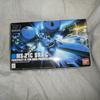 HGUC 1/144 MS-21C ドラッツェ (機動戦士ガンダム0083 STARDUST MEMORY)