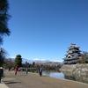 松本に移住してきたよ。