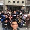 楽しみにしていた飯田線秘境駅ツアーが中止へ!主催者のノリさんの苦悩が垣間見れた!