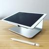 PCスタンドを買ったら、iPad Proでのお絵描きが劇的に疲れにくくなった!