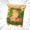 《おうちらーめん》マルちゃん正麺の鶏白湯味でキメる。