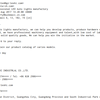 Viandeに届いたspam#31-33: LEDの自動車ライト工場 / 中華な偽ブランド(コピーブランド)品販売spam その2 / マーケティングソフト