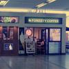 フォレスティーコーヒー FORESTY COFFEE 相模大野店