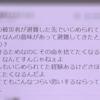 原発避難いじめ ネットで反響!!