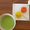 【京スイーツ】10月もお月見!?月を愛でる「十三夜」に食べたい、京都の老舗「永楽屋」の『栗かのこ』