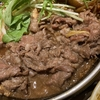やよい軒の、新春特別限定メニューの黒毛和牛すき焼き定食が激ウマすぎる!味の感想は?いつまで!?