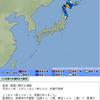 【地震情報】2月21日21時22分頃に胆振地方中東部を震源地とするM5.7の地震が発生!『フッガービーツ』氏の2月中の巨大地震の予言が的中!『スーパームーン』の影響も!?