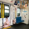 ジャカルタの地下鉄に乗ってみました