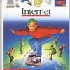 インターネット・コミュニケーション