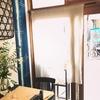金柑大福が美味。和の装いの山桜桃屋(ゆすらや)