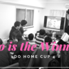 宅オフ大会Do Home Cup4(関東)