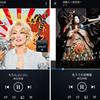【Amazon Prime Music vs Music Unlimited】東京事変と椎名林檎嬢の曲はどのぐらい聴けるの?