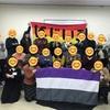 1月27日開催アセクシャルオフ会レポート