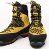 【登山用品】いざ冬山へ!雪山登山靴「LA SPORTIVA Nepal EVO gta Glallo」を購入しました