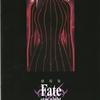 劇場版 Fate-stay night Heaven's Feel  Ⅱ.lost butterfly  2回目