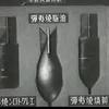 戦時アニメに見る焼夷弾の種類と対策
