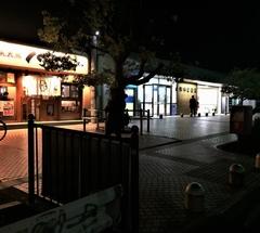 ★夜のJR河内磐船駅