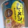 【日清スパイスカレー カレーメシ おしゃれチキン】 とろみ少なくキリッとしつつ、うま味有り!!