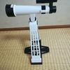 長女が首を長くして待っていた「望遠鏡」が届きました!早く月の観察がしたい!!