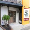 【オススメ5店】騎射場・与次郎(鹿児島)にあるカフェが人気のお店
