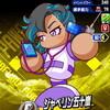 【サクセス・パワプロ2020】ジャベリン(遊撃手)②【パワナンバー・画像ファイル】