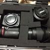 レンズを預け入れ荷物に入れなきゃいけないときの秘密兵器。(Amazonベーシックカメラ用ハードケース購入記)