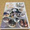 パーク限定DVD『Sea of Dreams』を発見(^^)