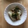 野菜たっぷり水餃子のレシピ  皮から作るよ!