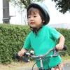 【広島無料の保育サービス】家庭訪問型の子育て支援!「ホームスタート」利用レポ【前編】