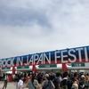 【初心者ロックフェス】初めて夏フェスに行ってきました!【フェス初心者の体験談】