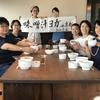 #味噌汁ヨガ in京都、開催しました!〜愛と旬〜