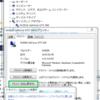 【Windows Update】2015年4月の不具合情報など【定例+臨時】